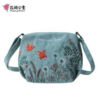Harga Flower Princess friendship forever 2017 New style summer embroidery literary fresh shoulder small messenger canvas handbag