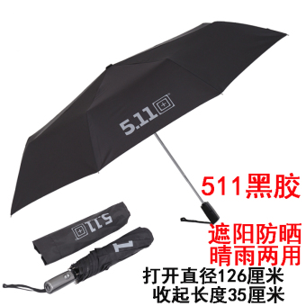 Harga 511 double automatic umbrella large umbrella oversized folding umbrella men three zhesan 5.11 umbrella umbrella reinforcement (Three fold vinyl sunscreen edition-full automatic)