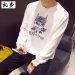 Korean-style autumn and winter Teenager student hoodie boy's hoodie (Batman cartoon sweater white)