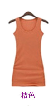 Korean-style cotton base i-shaped dungaree shirt i-shaped vest (Orange)