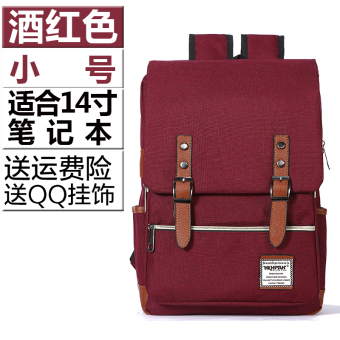 Korean-style female college student's school bag backpack (Small wine red color (spot goods)) (Small wine red color (spot goods))