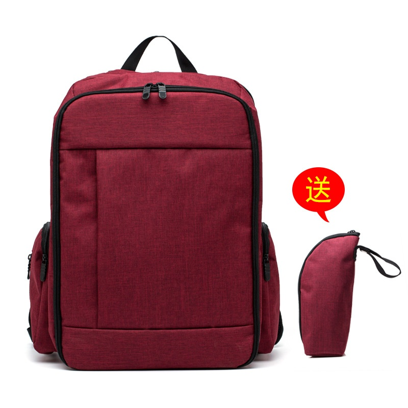 Korean-style multi-functional large capacity shoulder mummy bag mommy bag (Charm red)