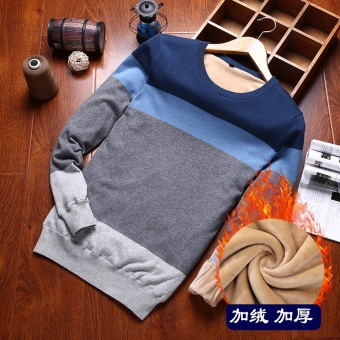 Korean-style Plus velvet Teenager Slim fit sweater men's sweater (Light blue)