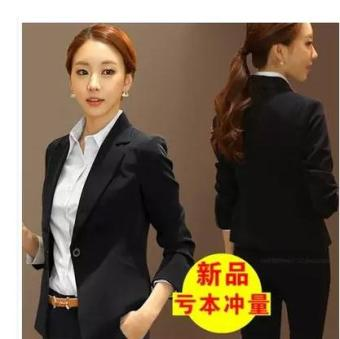 Korean-style spring New style Slim fit women's suit female coat