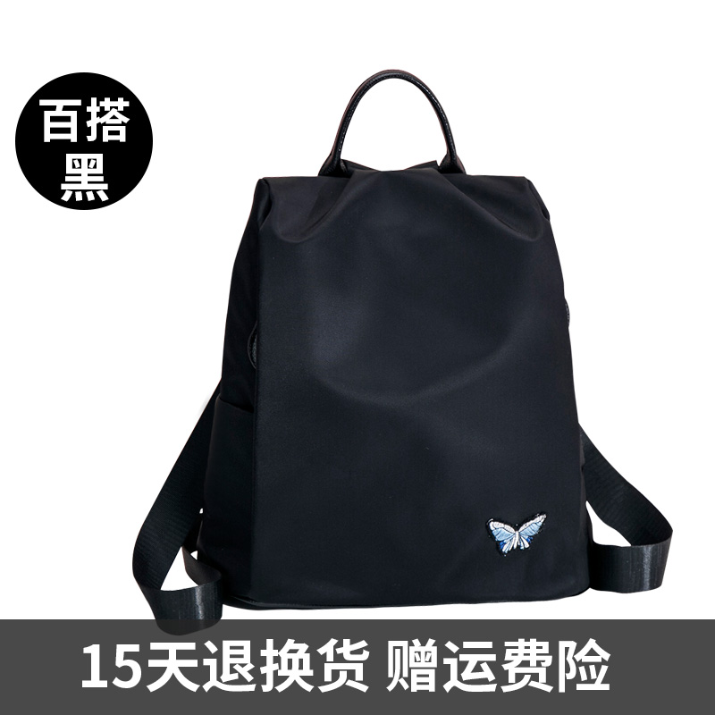 Kouzun Korean-style embroidered female New style casual bag backpack (Black (Butterfly embroidered, can be put 16 open books)) (Black (Butterfly embroidered, can be put 16 open books))