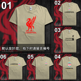 Liverpool cotton men Champions League football jersey T-shirt (Short sleeved sand color RED WORD)