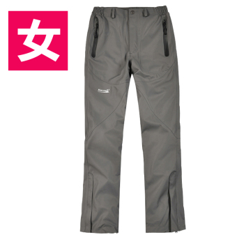 Makino outdoor fleece trousers ski pants (Gray [Female])