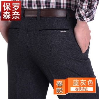 Middle-aged men's father autumn men 40-50-Year-Old autumn 2017 newpants casual pants trousers fall and winter thick section (Springand Autumn blue-gray color)