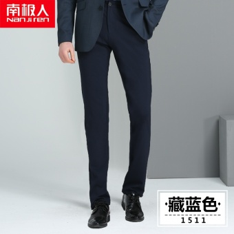 Nan Ji Ren black men Slim fit models business pants casual pants (Navy Blue)