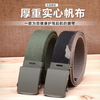 Outdoor plain weave black camouflage in the belt Belt (Dark green buckle camouflage)