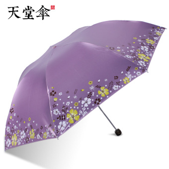 Pencil ultra-light small rain or shine umbrella paradise umbrella (Aubergine)