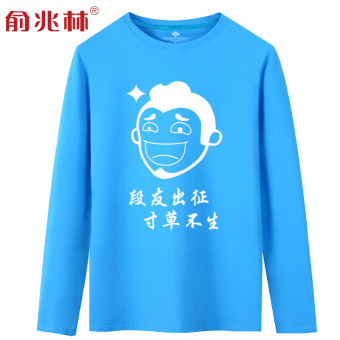 Piece long-sleeved men with text T-shirt base shirt (Sky Blue (Duan You expedition))