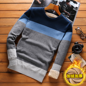 Plus velvet autumn and winter New style men's thick sweater (Cowboy blue)