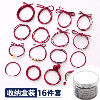 Simple Sets of rubber band adult hair band hairband (2064 # able Burgundy Series) (2064 # able Burgundy Series)