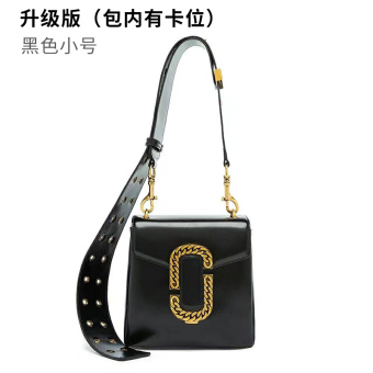 Small Square wide shoulder strap leather women's bag ((Black small))