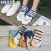 Spring and summer cotton no-show Socks (H502 short cartoon combination)