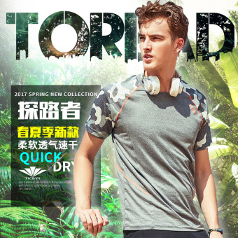 Toread 2017 summer New style men's quick-drying T-shirt camouflagePrint outdoor round neck short sleeve quick-drying sports clothing(G08G-dark gray flower Yarn)