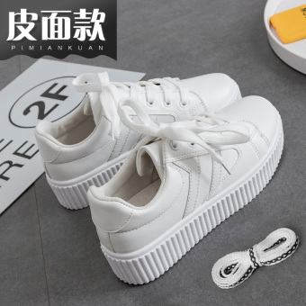 Versatile autumn New style thick bottomed canvas shoes BayMini shoes (Leather all white)
