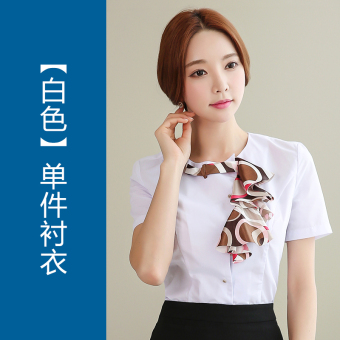 White-collar Korean-style white women Slim fit career shirt New style shirt ([White] one piece shirt) ([White] one piece shirt)