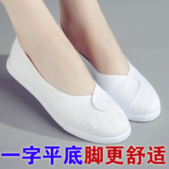 White white flat beauty division work shoes nurse shoes (With Flat white)