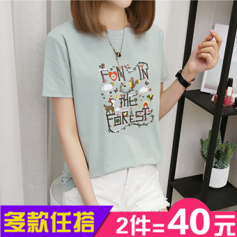 Women's Korean-style Plus Size Slimming Short Sleeve T-Shirt (388 bird-green)