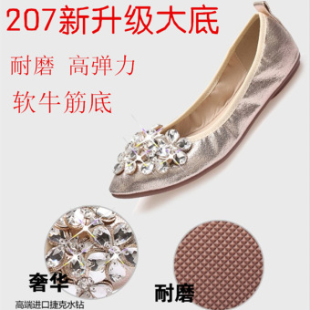 Women's Large-size Rhinestone-decorated Pointed Toe Shallow Mouth Flat Shoes (Upgraded version of gold)