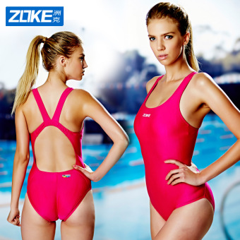 Zoke professional piece swimsuit female conservative triangle cover the belly thin Plus-sized sports Ms. swimsuit 115501135 (Rose _ 6 to send )