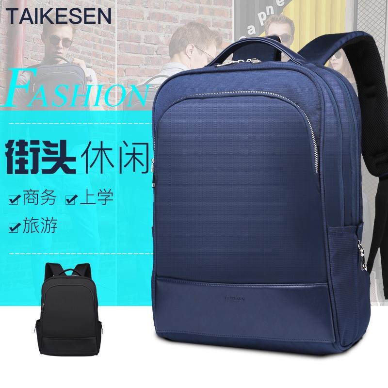 12 Asus MacBook air11 Pro15 14 bag