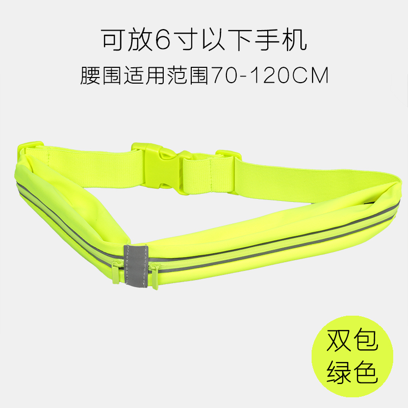 2017 New style Mi Ni Korean-style invisible waterproof outdoorpersonal fitness sports pockets men running mobile phone pocketsfemale