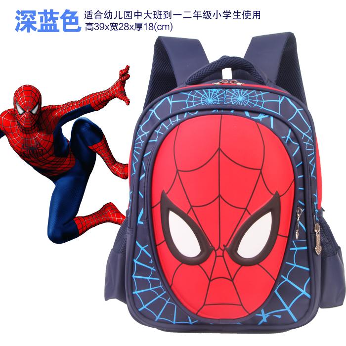 3D kindergarten boys shoulder backpack children's school bags