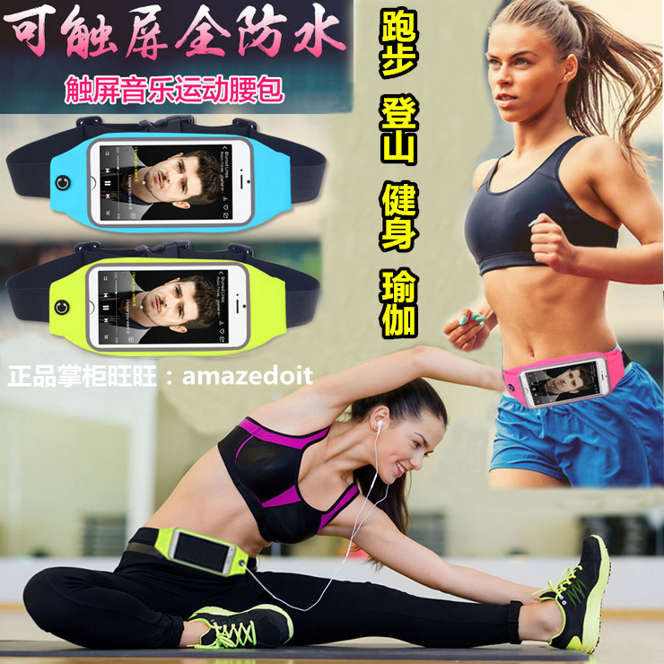 5.5-inch MEIZU charm blue Note2 touch screen mobile phone bagwaterproof pockets yoga outdoor sports running belt for men andwomen