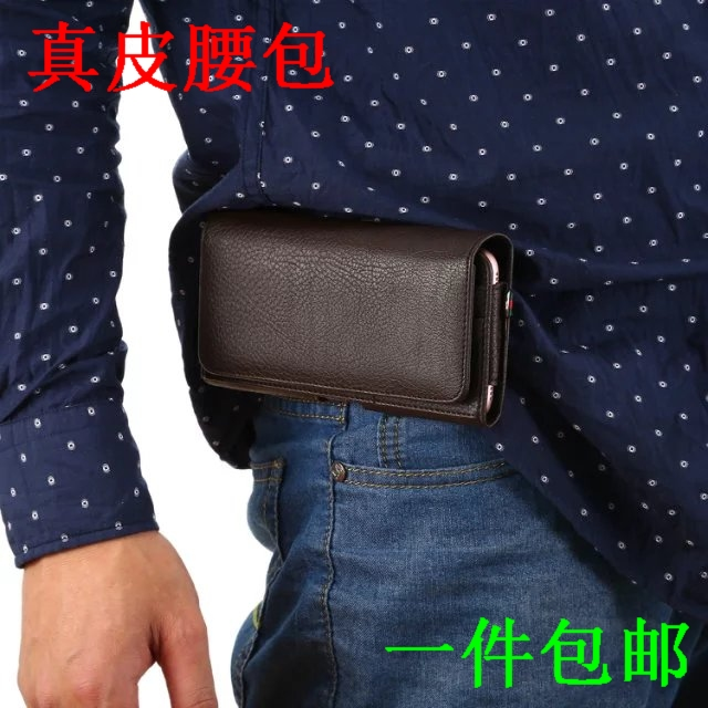 5SE iphone6 phone shell apple 7PLUS p wear belt multifunction leather man bag leather purse