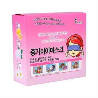7pcs Hot Steam Eye Care Warming Mask For Sleep(jasmine odour) - intl