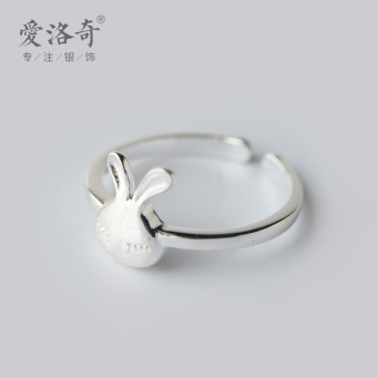 A'ROCH cute small animal open ring silver ring