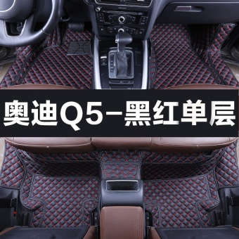 Audi Q5/Q5 full surrounded by domestic new car mat