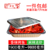 Bobby off a of tin carton 10, aluminum foil box fast food packing box rectangular small lobster fish takeaway box