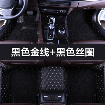 Chery mat full surrounded by special car mat