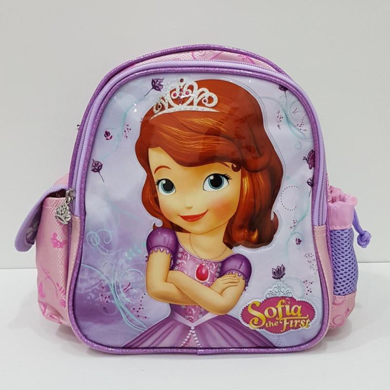 "Disney Sofia 10"" Backpack"