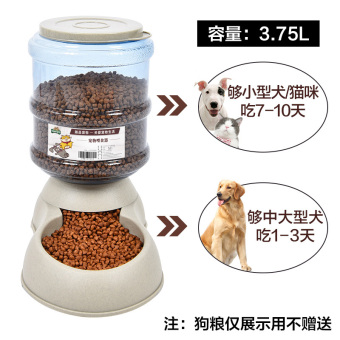 Dog Pet Dog Cat Drinking Water Device Automatic Feeder