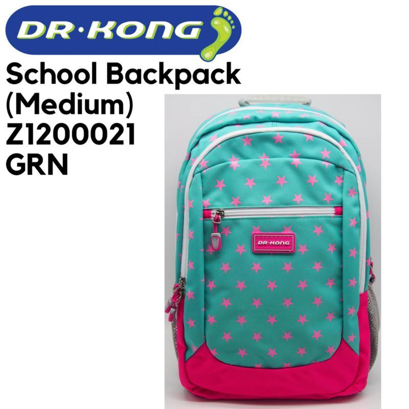Dr Kong School Backpack (Medium) Z1200021 GRN