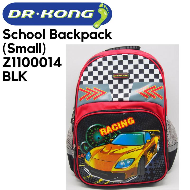 Dr Kong School Backpack (Small) Z1100014 BLK
