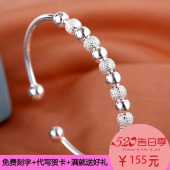 Fashion Japanese and Korean style open silver bracelet fine silver bracelet