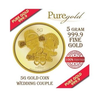 Harga Puregold Wedding Couple Gold Coin 5g.