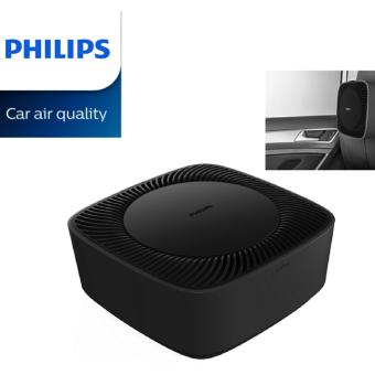 Harga Philips Car Air Purifier GoPure Compact 50 Healthy Air