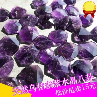 Harga Natural Uruguay amethyst pendant purple crystal gossip pendant DIY handmade jewelry accessories material Deep Purple