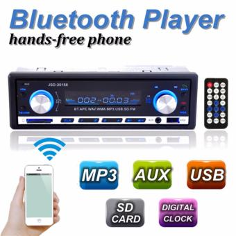 Harga Bluetooth Car Stereo Mp3 player USB/SD AUX Audio Player 1 DIN In-Dash Radio (Intl) Audew