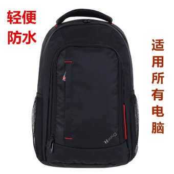 Harga Asus shenzhou lenovo thinkpad 14 inch 15.6 inch laptop computer bag shoulder bag general student backpack
