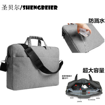 Harga 14 inch lenovo thinkpad T470P T460P laptop bag shoulder bag handbag business men and women