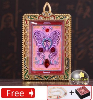 Harga Thai King Butterfly Amulet Magic Talisman Pendant