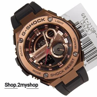 Harga CASIO G-STEEL ROSE GOLD WORLD TIME GST-210B-4A